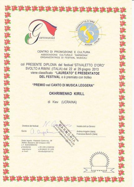 kirill-rimini-01