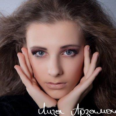Лиза Арзамасова - клип Я твое солнце