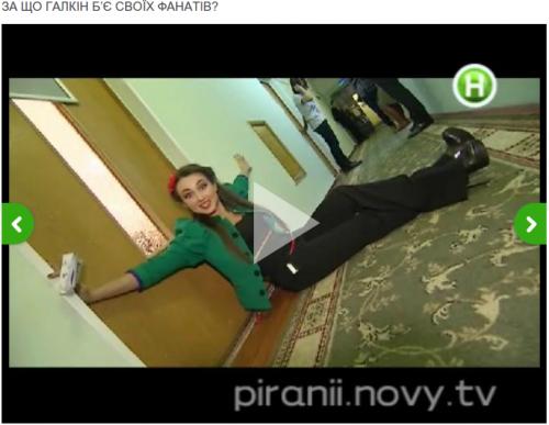 """За что Галкин бьет своих фанатов? Анна Олицкая в программе """"Піранії"""" на Новом канале."""