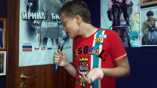 Kirill repetiziya 12