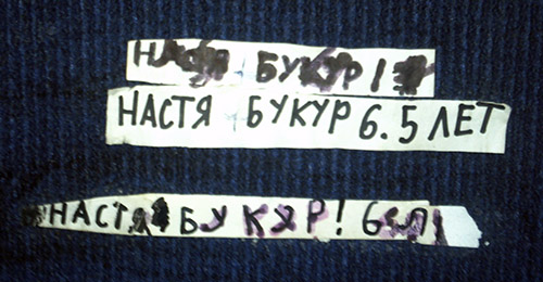 Nastya Bukur 19