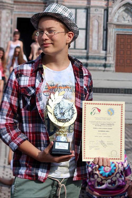 Kirill Rimini 16