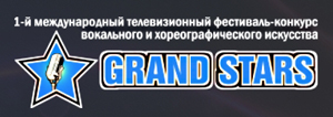 Grand Stars Logo