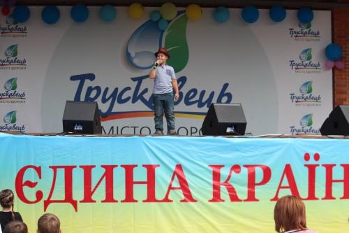 Truskavez03
