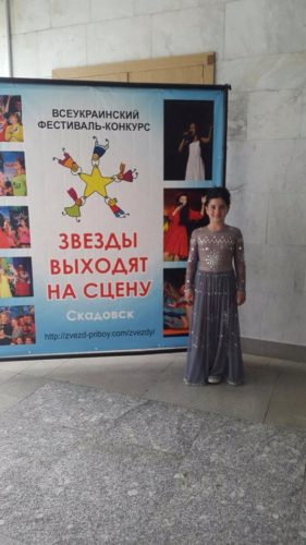 Даша Жигаленко 4