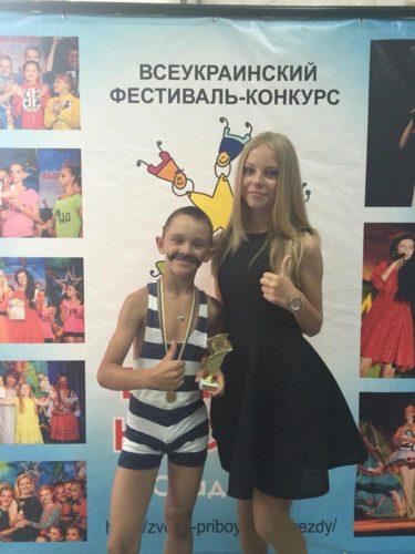 Наташа Гринчук1