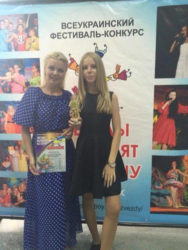 Наташа Гринчук3