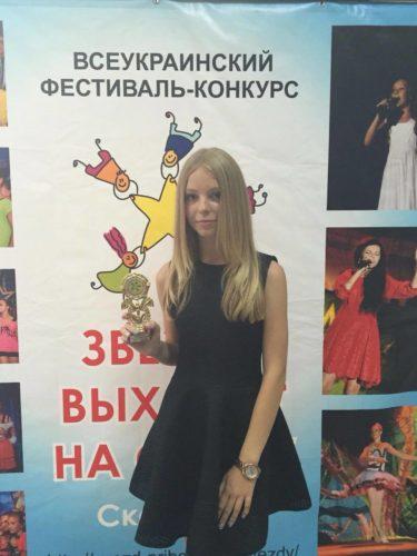 Наташа Гринчук5